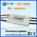 regulator of voltage RC motor 180A brushless ESC for airplane