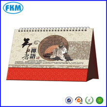 handmade fashion block calendar