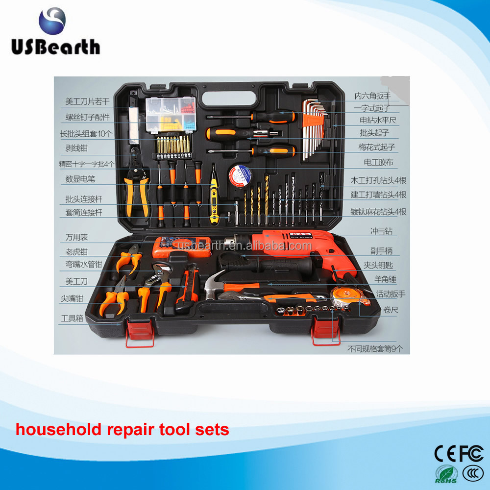 household tool kits whole pack, hardware tool set with electric drill