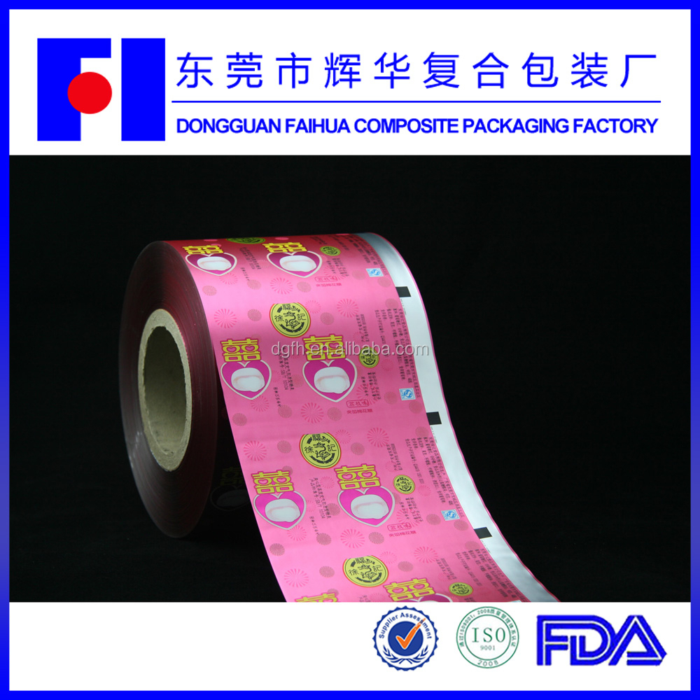 Pet aluminum composite panels material fanhua Faihua 130mm lamination roll film