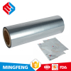Reflective Polyester Aluminum Metallized Laminated Food