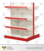 /product-detail/hot-sale-double-sided-three-layer-supermarket-gondola-shelving-60323657676.html