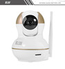 720P Wireless wifi P2P megapixel ip camera cctv camera for home monitoring