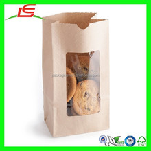 N839 Food Grade Packaging Brown Paper Cookie Small Paper Bags For Candy