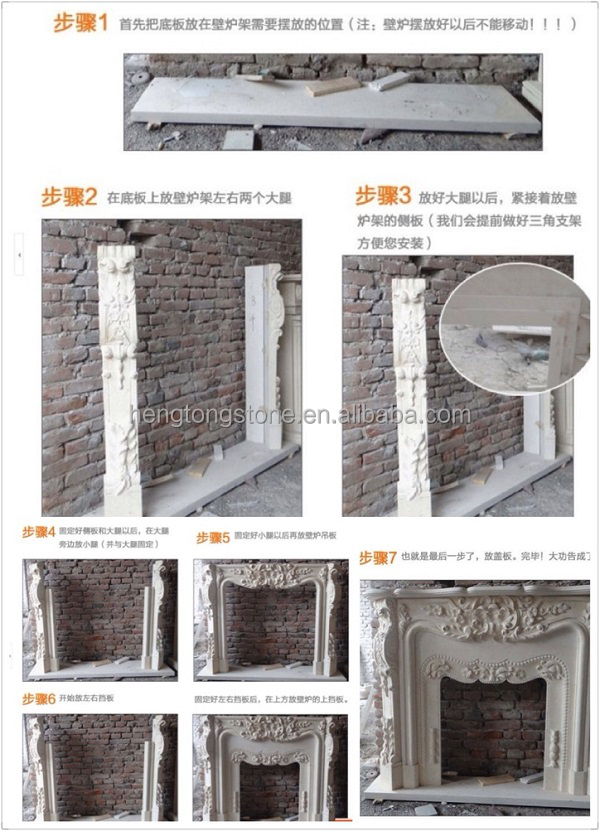 Flower Carved White marble stone fireplace surround