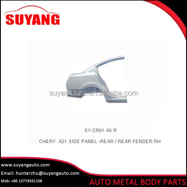 Replacement Steel Side panel Rear Fender R For CHERY Fora - A21 Auto Body Parts