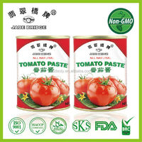 Canned Tomato Paste Factory