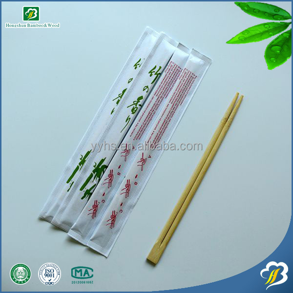 Cheap twins bamboo chopsticks paper cover,chopsticks with bamboo knots