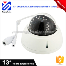 High quality CMOS IP66 Main stream:4MP 2592*1520@18fps;3MP 2048*1536@22fps IR LEDs H.265 H.264 dome security camera outdoor IP66