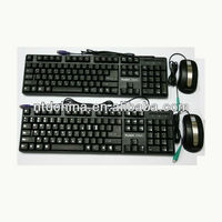 best wired keyboard and mouse