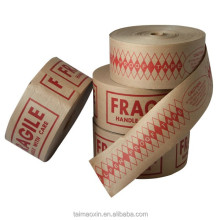LOGO Printable Gummed Tape Brown/White Wet Water Kraft Paper Tape Carton Sealing Tape