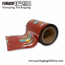 China customise flexible roll film stock for food packaging