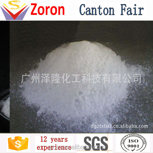 High purity 99.5% Sodium chlorate powder Sodium chlorate for sale