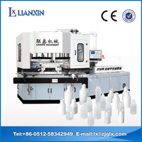 ZC60B injection blow molding machine/blowing moulding for PE PP PS bottles IBM