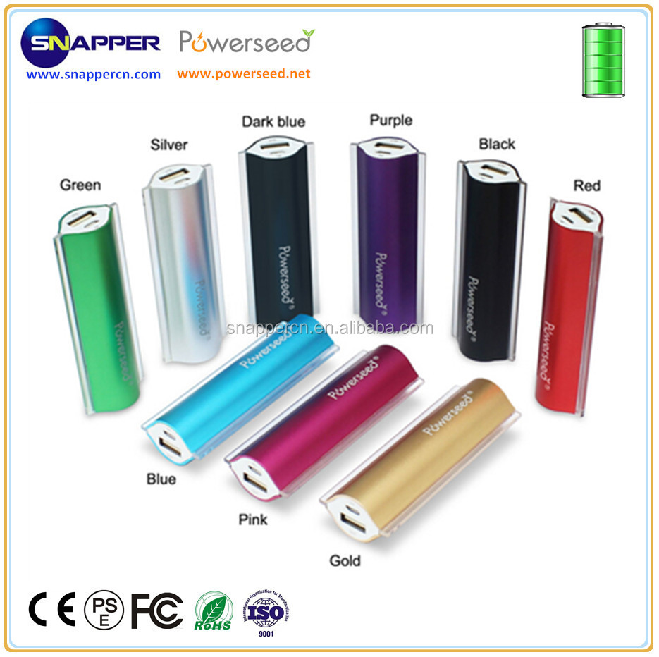 Powerseed Sample Order Available Mini Power Bank with 2400mah Battery