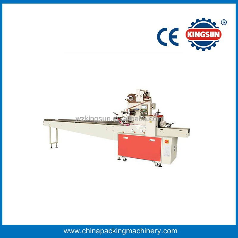 Automatic Pillow Packing Machine (horizontal flow packing machine)
