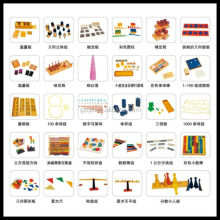 Kindergarten furniture Montessori wooden toys/Montessori material in china/Montessori educational toys 88pcs