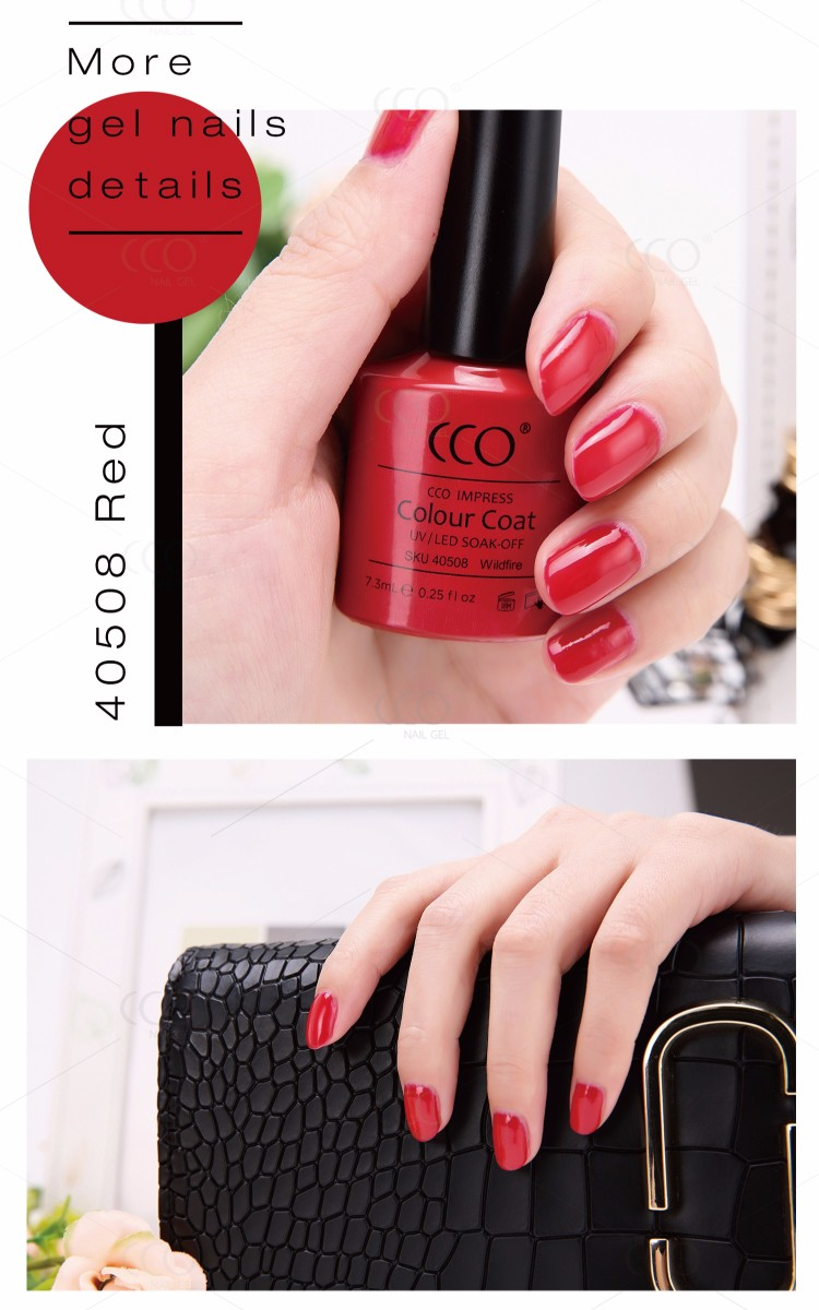 CCO IMPRESS UV gel Soak Off gel nail polish professional nail gel wholesale
