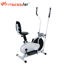 Orbitrac elliptical bike with saddle and backrest OB8802