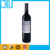 Israel Import Medium Sweet Red Wine Teperberg Meritage Kosher Wine