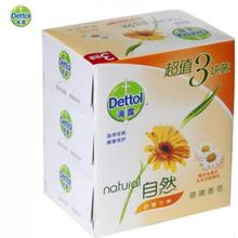 Suitable for the public Beauty Soap , Face Soap - Soap Box Set made in China