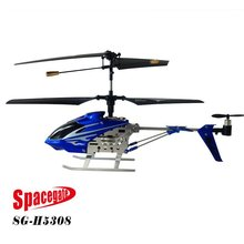 2011 rc 3.5-ch helicopter with gyro yellow/blue indoor IR control