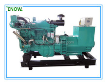 China Made portable diesel welding generator