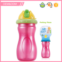 Avent shaped hot selling factory price disposable pp color cups