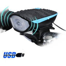 Super Bright 250 Lumren 2000mAh USB Rechargeable Bike Bicycle Light with 120 DB Loud Bike Horn