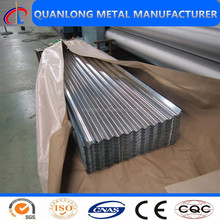 roofing galvanized corrugated sheet uae