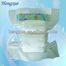 free sample baby diaper