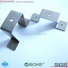 OEM ODM cheap price good quality chinese custom metal connecting u shaped curtain brackets manufacturer