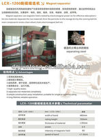 CE&9 Patient vibrator for separating fiber machine of waste tire