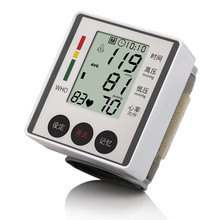 Digital blood pressure machine blood pressure monitor hospital grade wrist blood pressure monitor