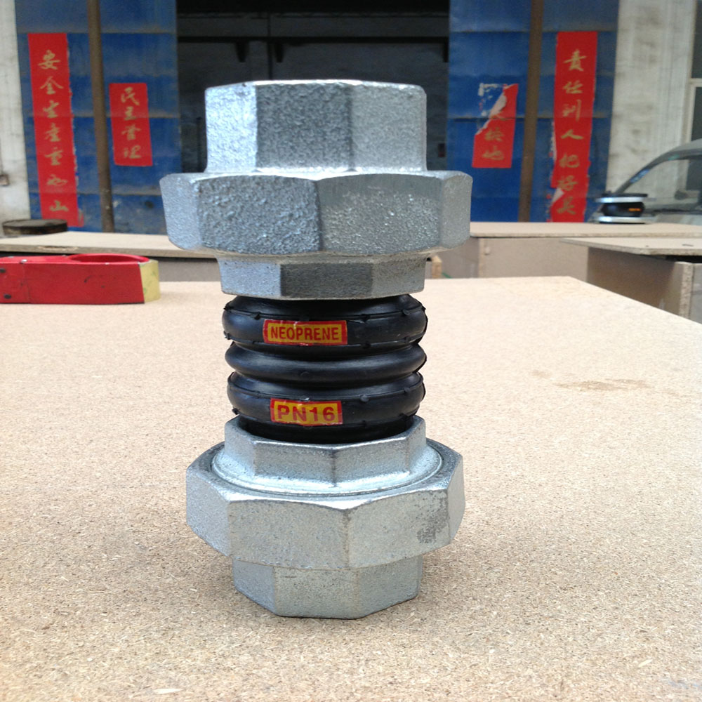 EPDM Screw Thread Rubber Expansion Joint