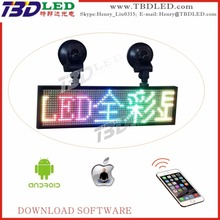 P5 SMD 3528 Ultra thin LED indoor high brightness Full color display (T=15mm)