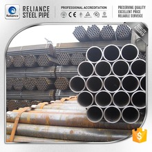 BEST PRICE OF UNIT WEIGHT MS STEEL PIPE