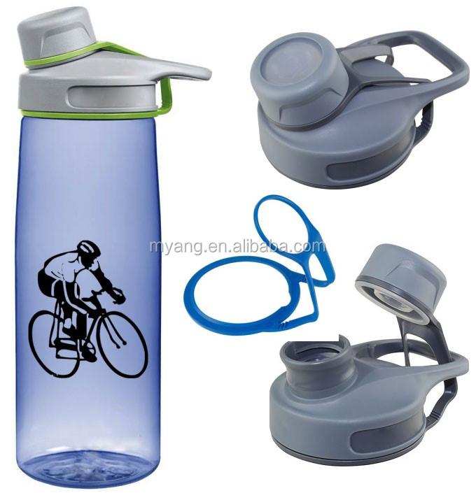 700ml/24 ounce bike sport BPA free water bottle, airtight leaking proof and FDA approved