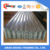 HDGI Roof sheets Prime Corrugated galvanized sheet zinc aluminium roofing sheets with china origin DX51D SGCC G550