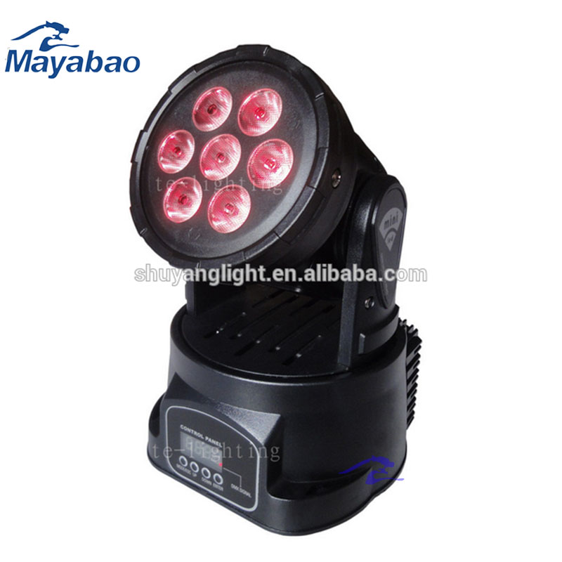 Mini spot light 7X10W Qwash <strong>RGB</strong> 4in1 led mini led moving head for sale