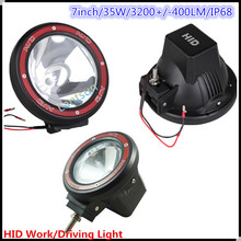 "HID Xenon Work Flood Light 12V 35W 7"" 6000K"