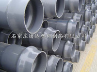 Large Diameter PVC Pipe with price
