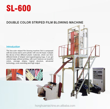 Two color striped film blowing machine price about the plastic shoping bag