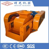 Double Roller Crusher, Mining Energy & Mineral Equipment