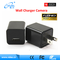 Best selling hd 1080P usb charger camera built in battery ac plug wall charger hidden camera