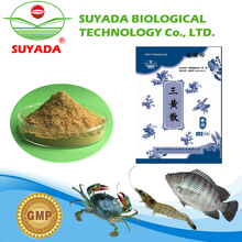 China factory wholesale animal nutrition feed additive
