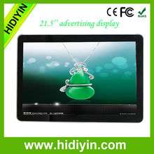 Interactive 21.5 wifi multimedia lcd digital with rolling text caption Advertising Player