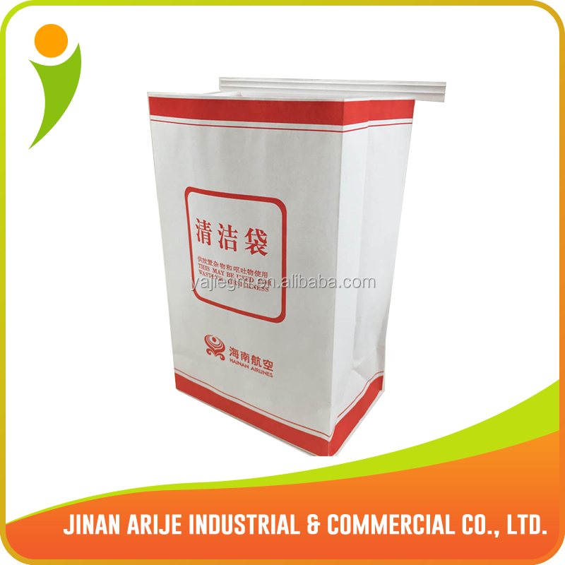 Wholesale Trash Bag / PE Air Sickness Bag / PE Pouch Supplier