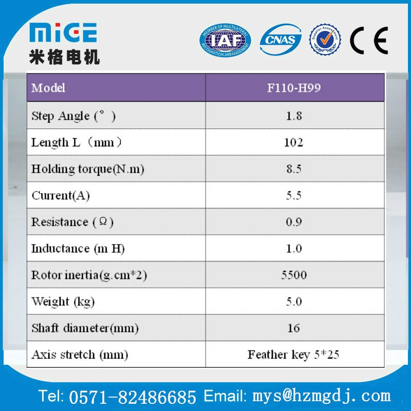 MIGE 2 phase high torque High reliability High accuracy step motor