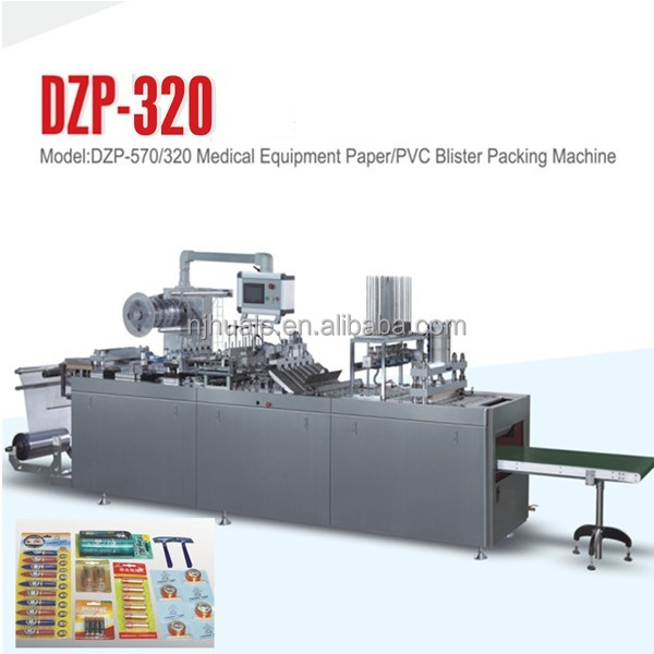 CARD PLASTIC PACKING MACHINES PACKAGE RAZOR/USB/BATTERY
